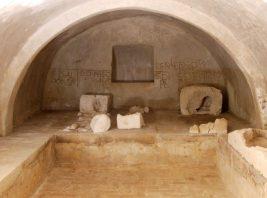 Aspetos da morte na nobreza do século XVII. A escavação da Cripta dos Mascarenhas no Convento da Saudação em Montemor-o-Novo