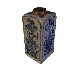 Frasco de Chá da Dinastia Qing